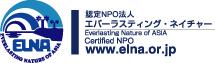 ogasawara ロゴ