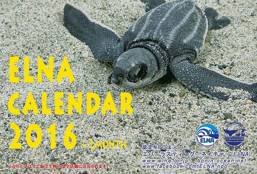 ph_calendar
